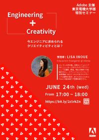 UX/UI Seminar